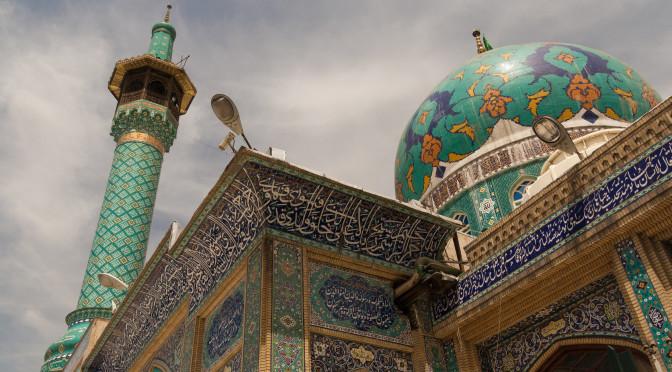 Imamzadeh Saleh Teheran